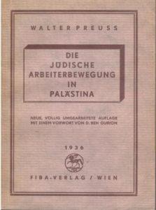 Umschlag 1936, Gestalter unbekannt