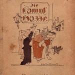 """Burgverlag Stürzer Einband """"Die Lampl Gasse"""""""