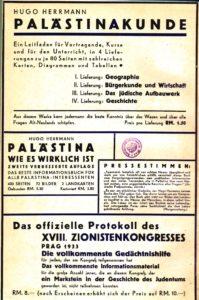 Verlagsanzeige 1933