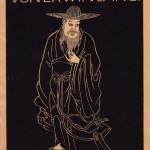 """Umschlag für E. Langs """"Hoffnung auf China"""" (1922)"""