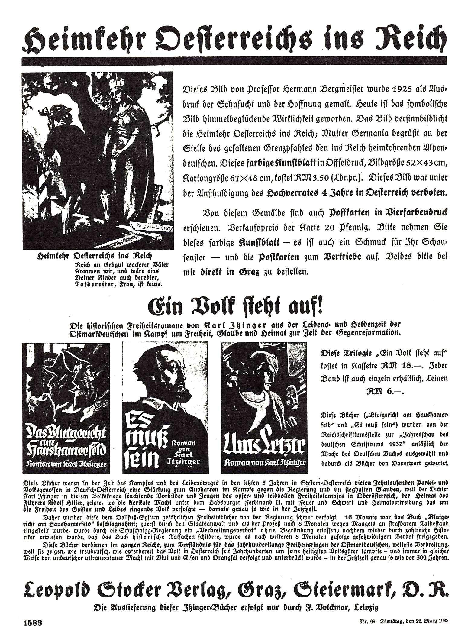 großdeutsche lösung vorteile