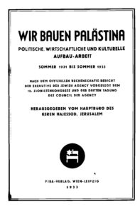 Titelblatt 1933