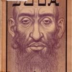 """Umschlag von Paumgarttens """"Juda"""""""